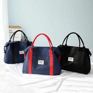 可折叠旅行包旅游防水行李包袋男女手提登机短途大收纳包挂拉杆