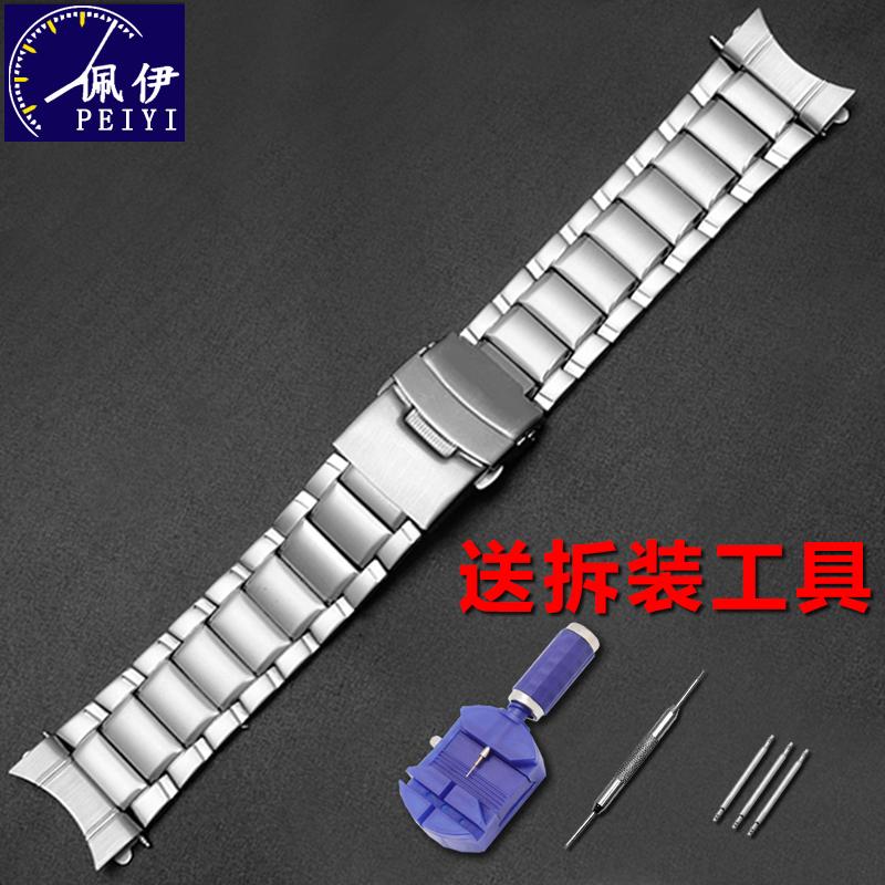 实心不锈钢表带男代用卡西欧EF-563DB系列手表表带防水精钢手表链,可领取20元天猫优惠券