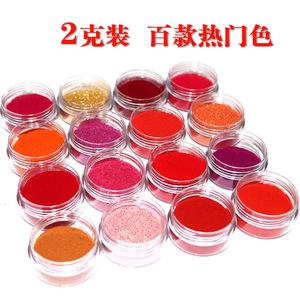 口红色粉diy大牌色可食用纯植物天然手工原材料包自制进口已调色