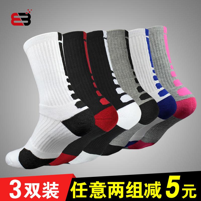 Basketball socks mens middle tube sports cotton socks high tube odor proof towel bottom socks thickened sweat absorbing sports socks elite socks