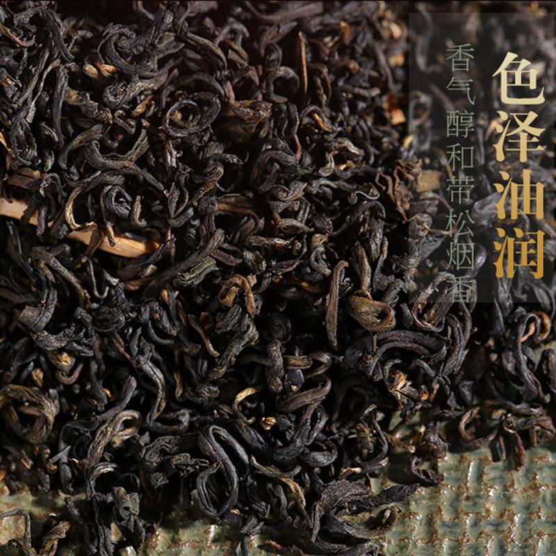 稀少芽头 散装芽尖天尖黑茶 湖南 安化黑茶 尔福茗茶 罐装250g