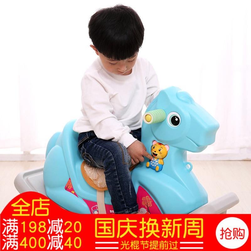 Детский раунд Wuyi детские утепленный Большой дар возраста милый детские Игрушка-пони музыка-качалка