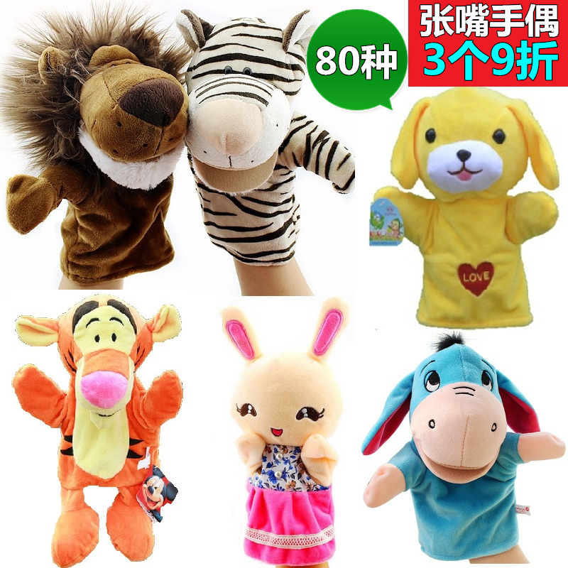 腹语动物手偶玩具娃娃嘴巴能动亲子游戏讲故事卡通手套玩偶能张嘴