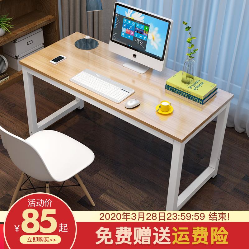 简易电脑桌台式家用书桌简约现代桌子卧室写字台学生学习桌办公桌