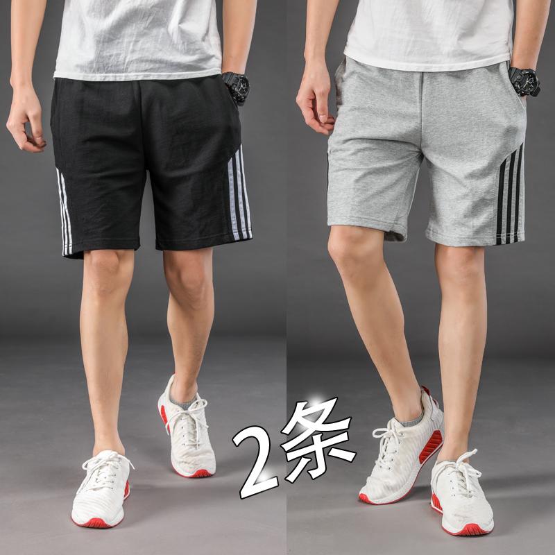 2019新款男士夏薄款休闲跑步短裤券后39.90元