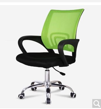 电脑椅家用职员椅子办公椅网布休闲老板椅四脚椅弓形座椅
