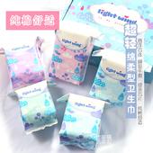 【买6免1】韩国LightWing轻翼卫生巾姨妈巾安心瞬吸棉柔日用夜用