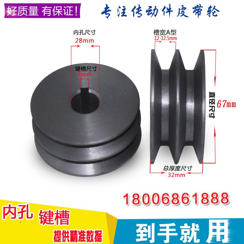 厂家皮带轮A型双槽电机皮带轮马达电机非标定做