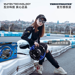 五分科技图马思特t150rs罗技模拟器