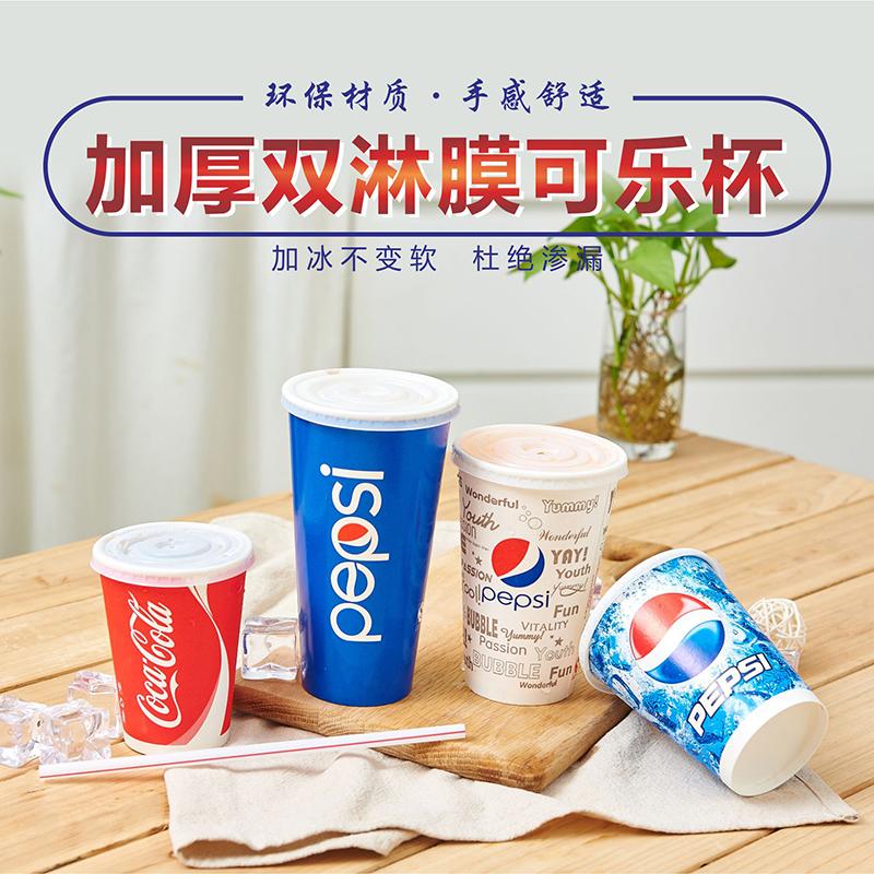 Коллекции на тему Pepsi Артикул 572484017263