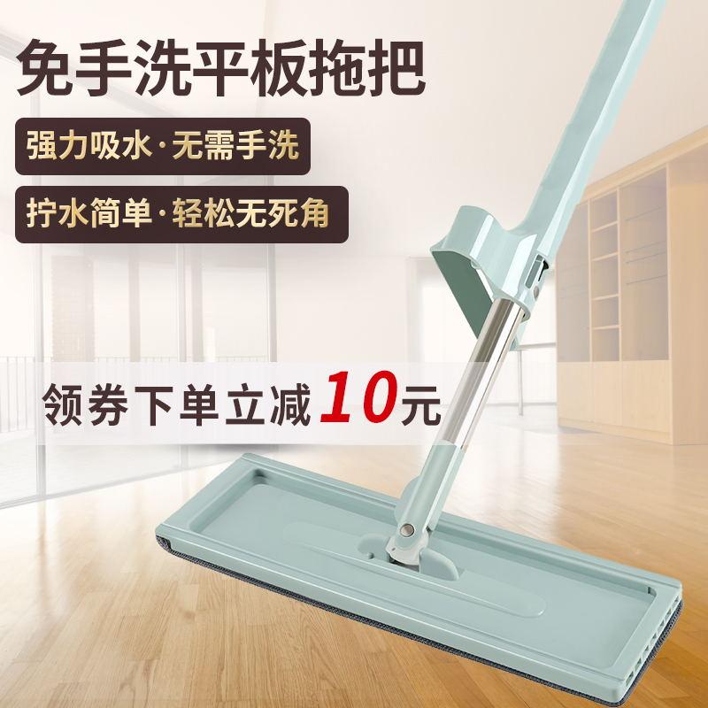 11月10日最新优惠免手洗拖把平板家用瓷砖地一拖净旋转拖地神器干湿两用懒人地拖布