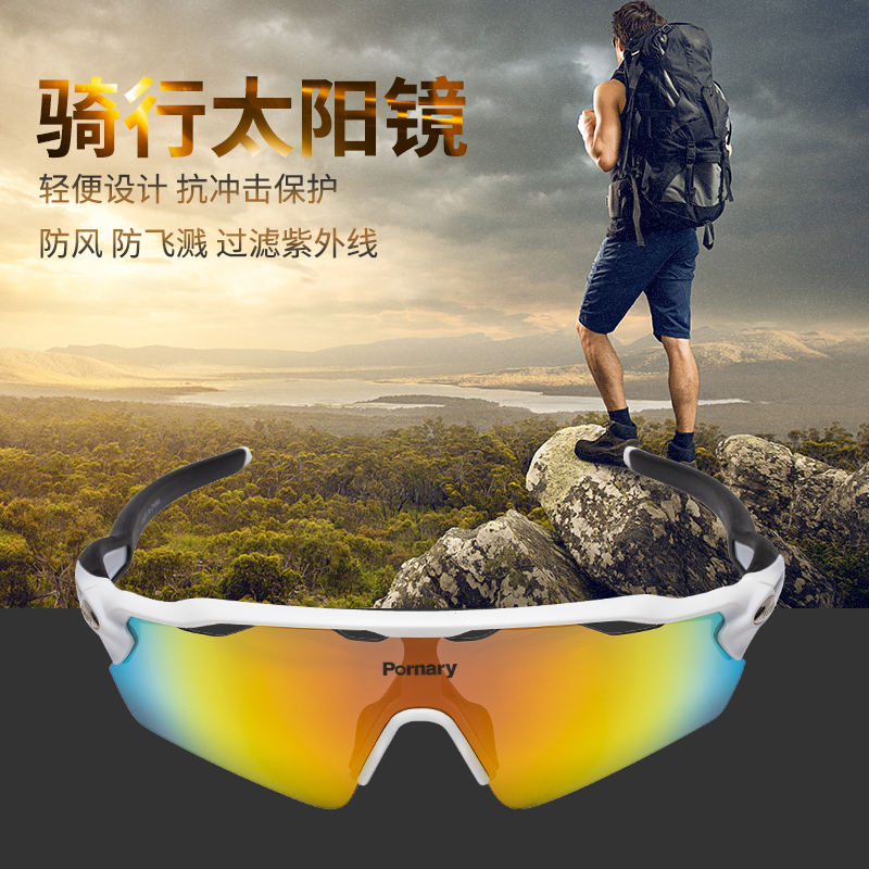 Half frame sports glasses, running glasses, outdoor sports, cycling glasses, Cycling Goggles, cycling man