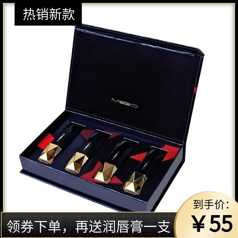 小众品牌口红套装组合装礼盒装生日11月28日最新优惠