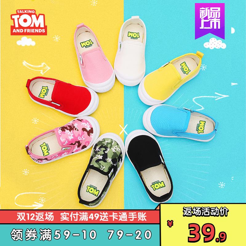 汤姆猫儿童帆布鞋女童小白鞋一脚蹬软底板鞋男童宝宝幼儿园室内鞋