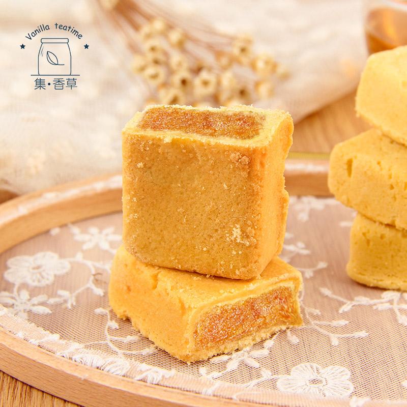 集香草凤梨酥300g网红休闲零食品上海特产小吃传统糕点心下午茶点