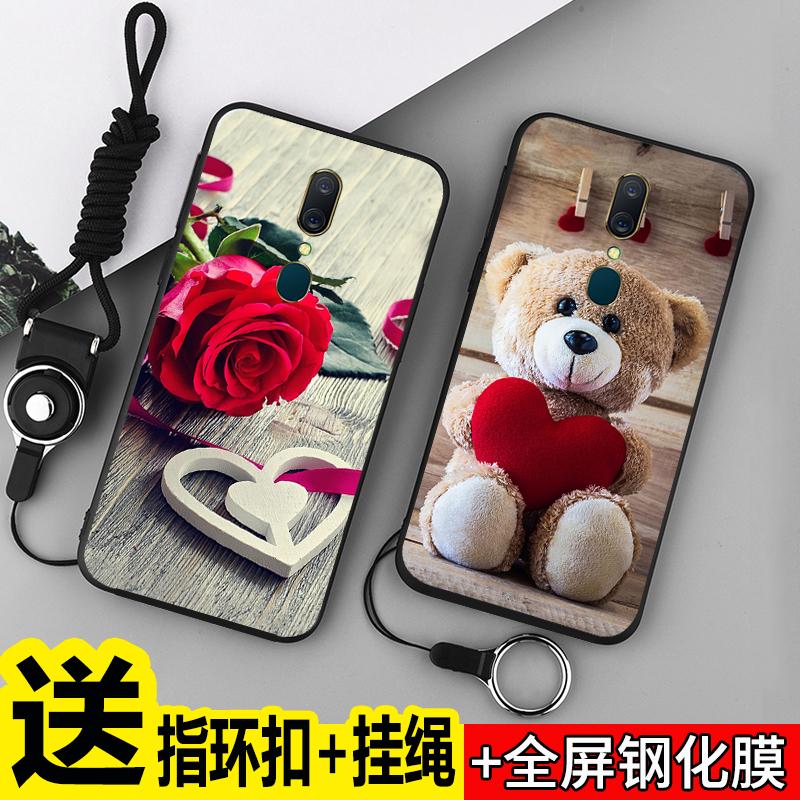 oppoa9手机壳 女款硅胶a9oppo防摔个性创意0ppoa9保护套a9x全包软