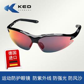 【官方企业店】德国进口运动防护眼镜防紫外线防晒防风沙马术眼镜图片