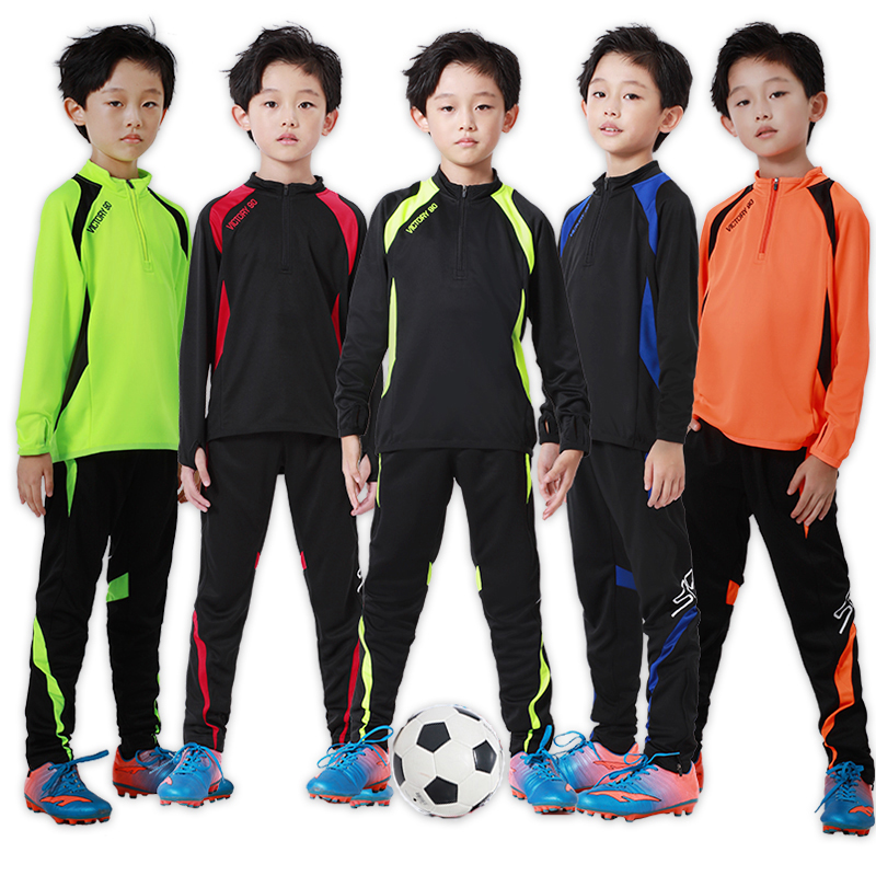 儿童足球服长袖套装秋季足球训练服套装长袖男女足球队服定制新款