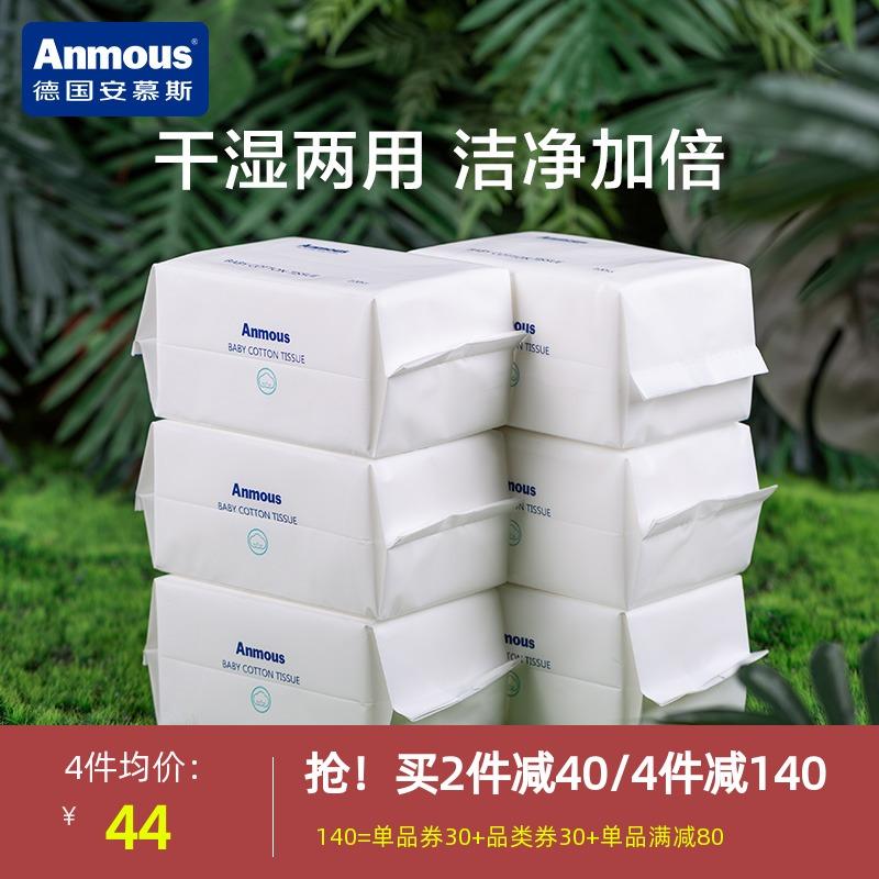 Влажные салфетки для детей Артикул 595660204335