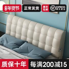 床头靠垫皮革软包床头垫背无床头靠背软背可定制垫榻榻米靠垫拆洗