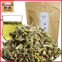 Xuan Qing herbal tea Yunnan herbal medicine dried japonica 320g mica grass kudzu Lou Kun Grass Zy
