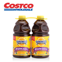 Verre de jus Sunsweet American Californie prune jus 189 l * 2 bouteille Costco Camp Direct