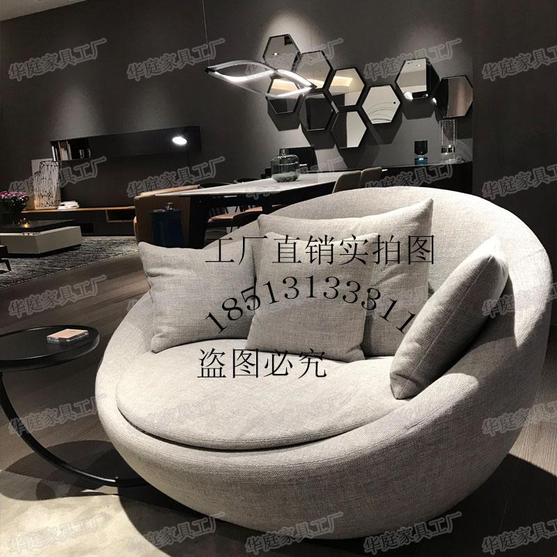 新しいタイプの現代簡単なシングルラウンドソファ北欧の小型のベランダの貝殻の楕円形のカジュアル家具はカスタマイズできます。