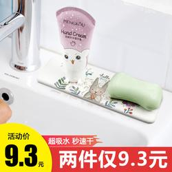硅藻泥洗漱垫环保吸水皂浴室香皂盒