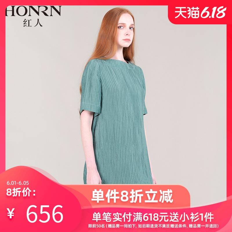 HONRN/红人短袖桑蚕丝中长款裙字圆领连衣裙女商场同款HC11OL109