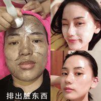 按摩膏深层脸部面部清洁排毛孔正品毒素清洁霜非毒毒排脏东西