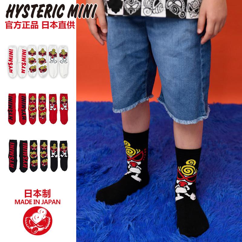 黑超奶嘴提花袜子组合hystericmini日本制3双装快干抗菌防臭袜