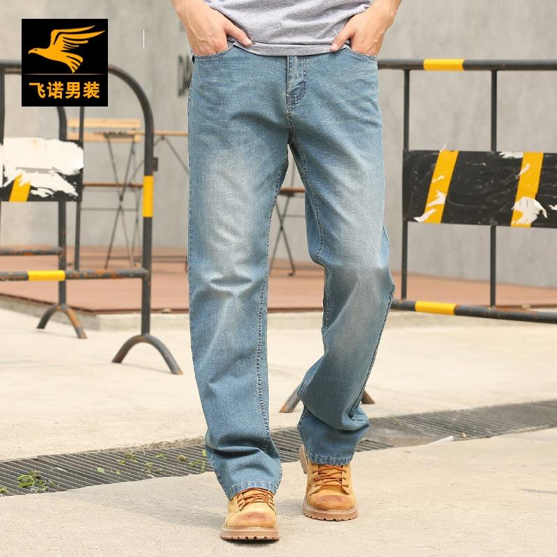 New summer thin jeans mens loose small straight tube water wash plus fat plus size elastic mens pants fashion