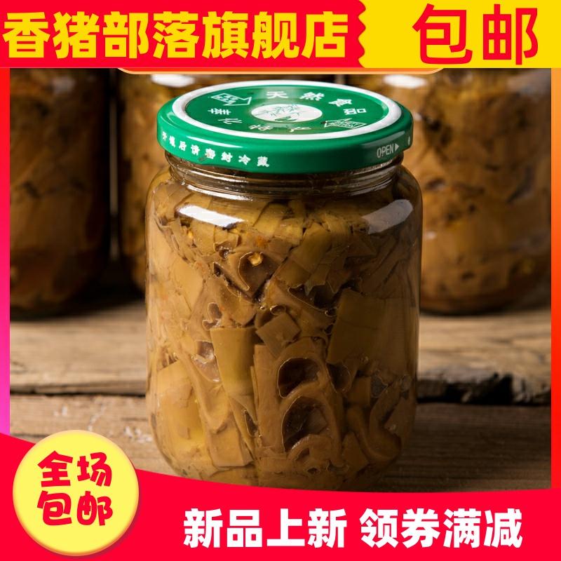 【4瓶装】宁波奉化特产油焖笋瓶装 油闷烤笋罐头 竹笋即食下饭菜