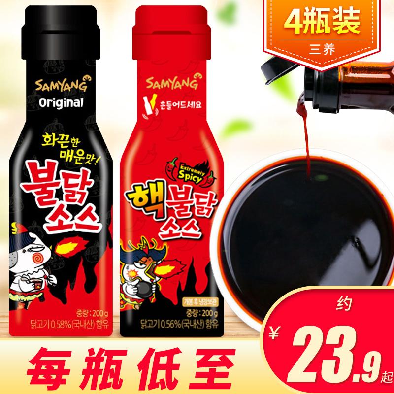 韩国进口火鸡面酱料瓶装200g超辣三养火鸡面酱料包韩式甜辣拌面酱图片