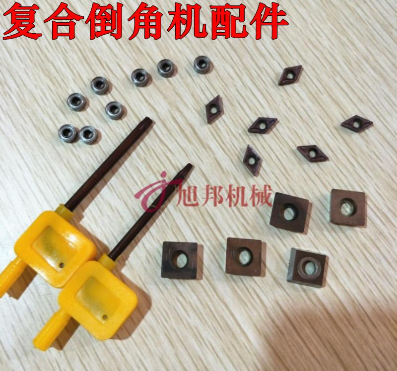 Комплекс стиль фаска машинально лезвие фаска машинально подшипник лить угловая лезвие лить кривая отверстие лезвие фаска машина оснащена модель