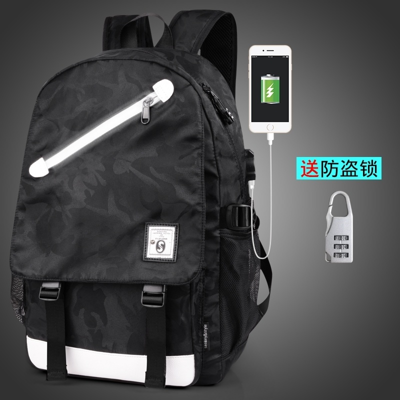Backpack mens fashion trend campus large capacity Backpack Travel Leisure computer bag Korean high school student schoolbag