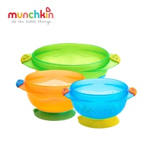 Munchkin full fun strong suction cup bowl children's fall proof baby auxiliary food bowl baby tableware three pieces for carrying