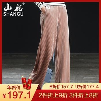 粉色金丝绒阔腿裤高腰垂感休闲裤