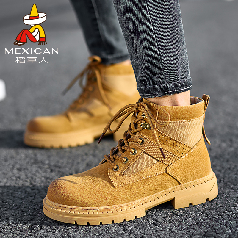 Scarecrow Martin boots mens autumn and winter fashion versatile mens boots short boots desert boots British snow boots tide boots