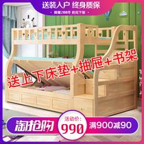实木上下床双层床成人上下铺木床多功能高箱儿童床大人子母高低床