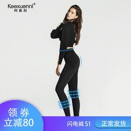 珂宣尼闪电裤女束腹魔术打底裤keexuennl塑形瘦身睡觉燃脂瘦腿裤图片
