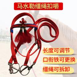 马笼头水勒嚼子缰绳全套口衔铁水勒缰马套马龙头骑婚庆马笼头笼套