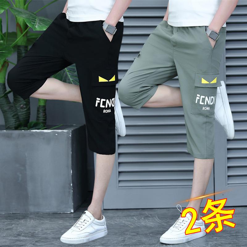 12青少年夏季薄款休闲短裤子男孩13初中学生运动裤15岁大童七分裤