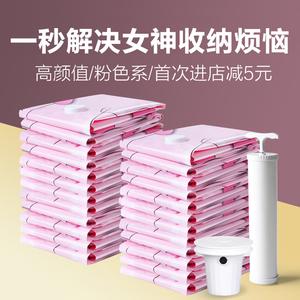 抽空气真空压缩袋收纳袋大号装棉被子衣物整理袋被褥收纳神器袋子