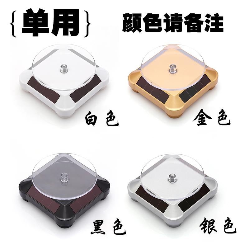 福彩双色球105期历史开奖结果 下载最新版本APP手机版