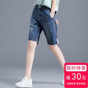 牛仔短裤 夏季 女款 女五分裤 高腰女宽松休闲直筒中裤 5分牛仔裤
