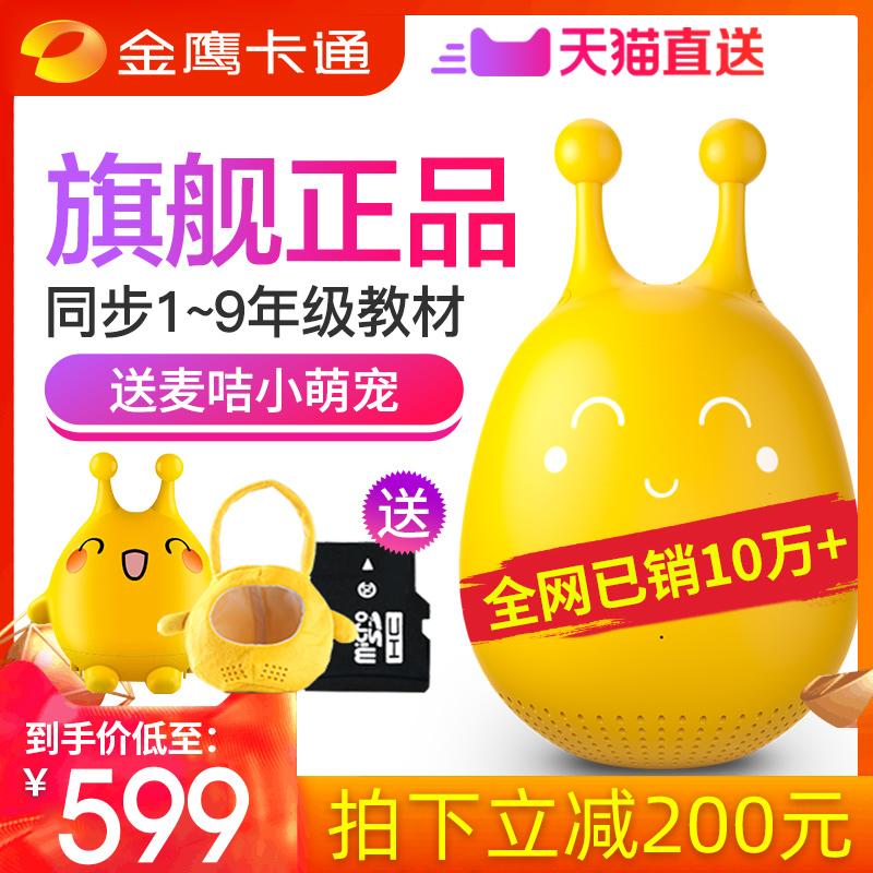 Роботы игровые Артикул 554878554299