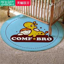 Student time Childrens room cartoon round carpet bedroom cute computer turn cushion tent Crawling carpet