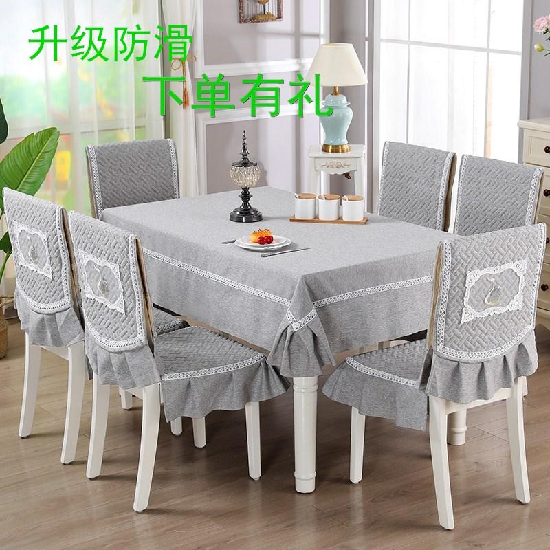 Скатерти и чехлы для стульев Артикул 610393298180