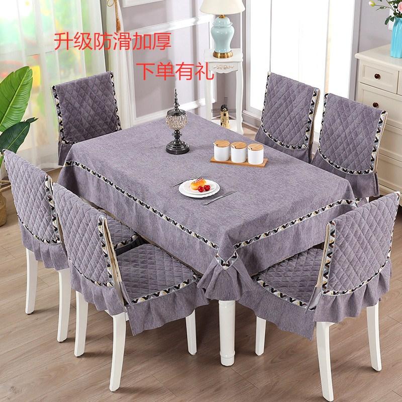 Скатерти и чехлы для стульев Артикул 607403432411